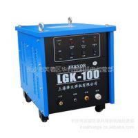 供应大量销售  LGK-100空气等离子切割机