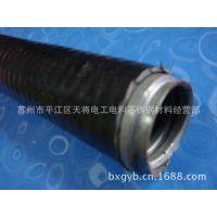 平包塑软管,包塑软管,金属软管,平包管,防爆管