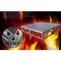 西安万和厂家直销铝合金拼装舞台/活动舞台/
