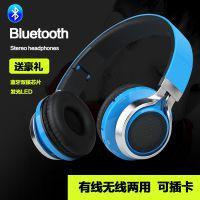 超炫K8发光LED头戴式蓝牙耳机4.1游戏音乐耳机无线蓝牙耳麦重低音