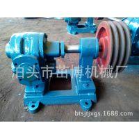 茁博品牌云南大理70CYB-15皮带轮传动石蜡油专用泵