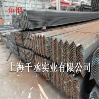 厂家直销上海等边角钢 Q235B角铁 25*3热镀锌角钢25*4冷镀锌角钢