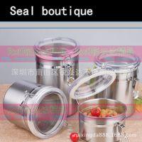 特价加厚不锈钢密封罐 不锈钢储物罐 奶粉罐 不锈钢干果罐 四件套