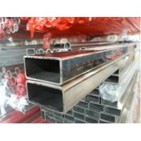316不锈钢制品管20*40*1.2扁方管|多少钱一根