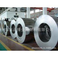 江苏南京钢材市场现货镀锌带钢,镀锌带方管,镀锌卷板马钢一级代理