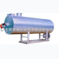 厂家直销 ***节能优品质电蒸汽机 熏蒸的蒸汽机 熨烫蒸汽机