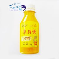 鱼浪鱼饵来得快鲫鲤液体水剂瓶泡米小药90g
