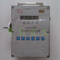 粉末浓度超标报警器 在线式粉尘检测仪 车间粉尘报警器
