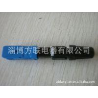 SC型皮线光纤快速连接器(冷接头),FC -SC快速连接器 连接器厂家