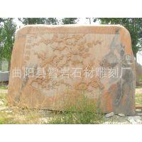 厂家直销供应晚霞红风景石 景观石 天然奇石 园林景观假山石石雕