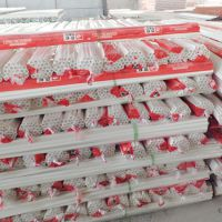 邓权PVC16绝缘阻燃电线管穿线管 走线管 电工套管 白色线管