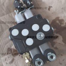 液压手动液压阀液压分配器多路阀液压配件齿轮泵18662962205