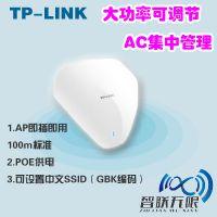 贵州无线AP贵州智联时代无线AP|贵阳无线网桥|贵阳无线WIFI覆盖方案