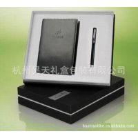 厂家直销黑色高档笔记本钢笔礼品包装纸盒