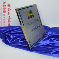 教育木托奖牌,新乐园木托奖牌,钛金折边木托奖牌
