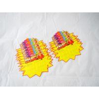 商城标牌印刷 铜版纸爆炸贴制作 广州纸类印刷厂 批量生产