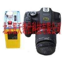 ZHS1790本安型防爆单反数码照相机