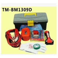 车载应急救援包套装/汽车急救包工具/随车应急工具包/应急箱/汽