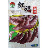 蔬菜种子 红福扁豆种子 红眉豆 晚熟 肉厚无筋 较耐热耐寒 15g/包