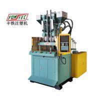 广州丰铁厂家直销双色类注塑机 适合工具手柄、双色手柄的全自动生产