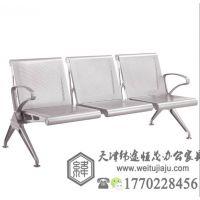 天津火车站排椅,飞机场排椅