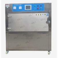 紫外线老化试验箱结构材制