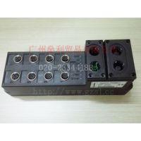 模拟门KZ100065 SMI包装机配件 IO模块