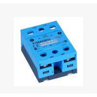 原装正品XIMADEN希曼顿交流固态继电器H330ZU,H340ZU,H350ZU