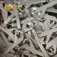 供应西户CNC金属电镀加工铝合金零件定做 阳极氧化 喷砂拉丝 激光切割