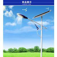 惠州太阳能光伏发电路灯安装,太阳能光伏发电路灯批发销售