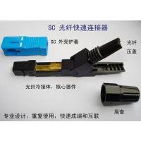 万宁光纤熔接,单模单纤光纤收发器