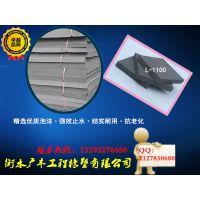 专业供应低价聚乙烯闭孔泡沫板高品质