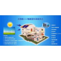 邢台太阳能取暖系统|质量好(图)|家用太阳能取暖系统