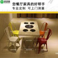 大理石自助多人火锅桌 韩式烤涮一体桌 多多乐家具定做