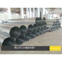 广东螺旋风管|通风管道安装|配件加工厂-佛山江大螺旋风管厂