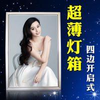 广州LED超薄灯箱厂家订做led立体不锈钢灯箱广告牌