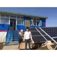 兰州程浩供应:渝中 寒区 3kw太阳能发电设备、太阳能发电厂家
