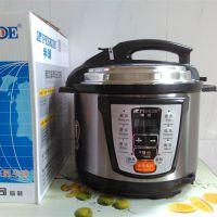 厂家批发地摊夜市热销产品半球电压力锅 价格超低智能电饭锅