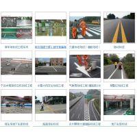 贵州市政单位/企业单机/机关单位停车场车位划线,道路标线,交通划线工程