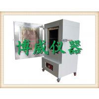 高温烤箱300度_重庆高温烤箱_博威仪器