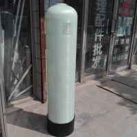 石英砂过滤罐 2吨每时活性炭过滤器1252300*1400玻璃钢罐