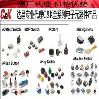 代理美国C&K 全系列电子产品KMR233GULCLFG名牌产品
