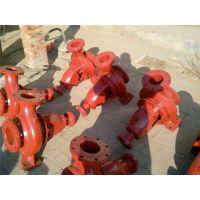 普洱清水泵|三联泵业|is6550160清水泵泵体