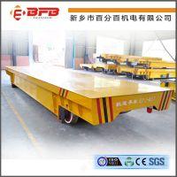 加工搬运设备kpj电缆卷筒轨道平车 百分百运输钢板电动平车方案