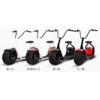2016新款 哈雷电动车 电动滑板车领航者两轮成人代步车