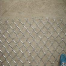 勾花网护栏 包塑勾花网 球场围栏