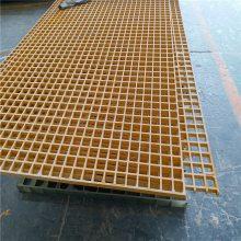玻璃钢护树格栅 十字网格漏水篦子 养殖场平台板