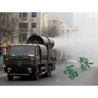 供应富森FS-450A远程喷雾机,雾炮降尘设备,雾霾清洗机