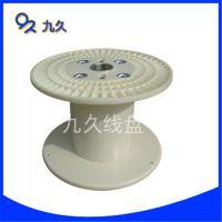 电缆盘厂家促销PN400abs塑料电缆盘、周转卷线轴