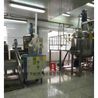 夹层锅专用48KW高温电蒸汽发生器